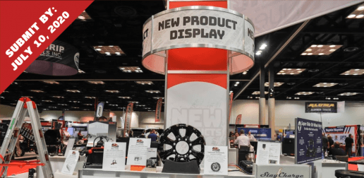An image of the NATDA new product display at the annual trade show