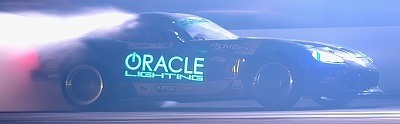 A picture of Oracle Lighting's glowing logo decal
